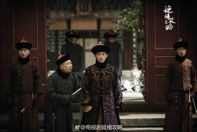 Yanxi Strategy Nie Yuan