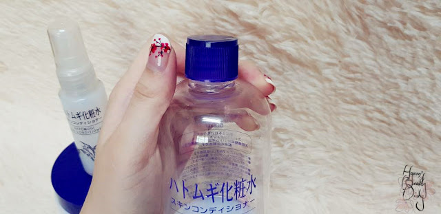 Review; I-Mju's Hatomugi Skin Conditioner