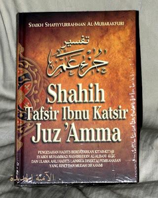 buku : shahih Tafsir juz amma