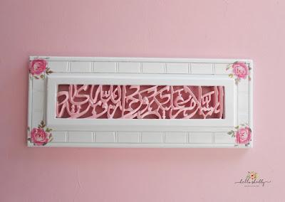 kaligrafi ukir shabby chic assalamualaikum pink ~ hello