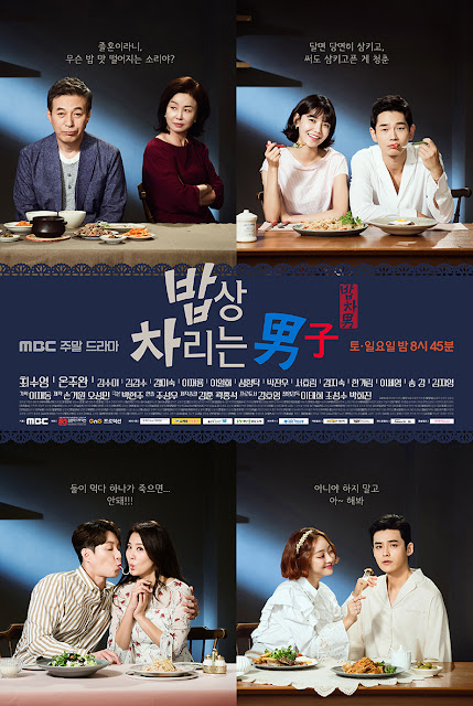 Man Who Sets the Table (K-Drama) 2017 [ 32 RAW  /  32 SUB ]