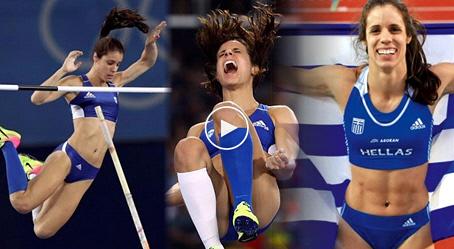 Κατερίνα Στεφανίδη, Χρυσή, Rio 2016