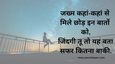 Sad Quotes In Hindi Hd Photos Free Downloaded