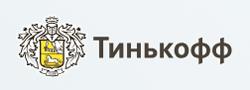 Логотип Тинькофф банка