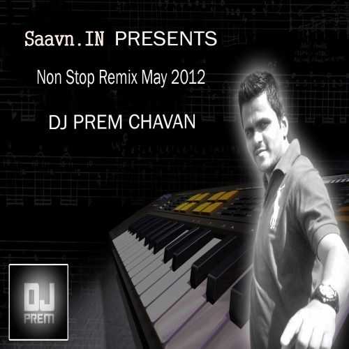 Main Chali Main Chali Padosan Mp3 Download: DJ Prem Remix Mp3 Songs Download
