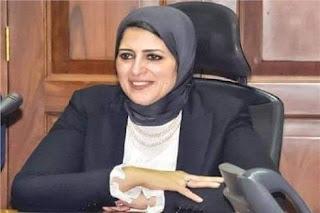 تكليف من وزيرة الصحة  للدكتورة ريهام غلاب