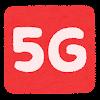移動通信システムのマーク(5G)