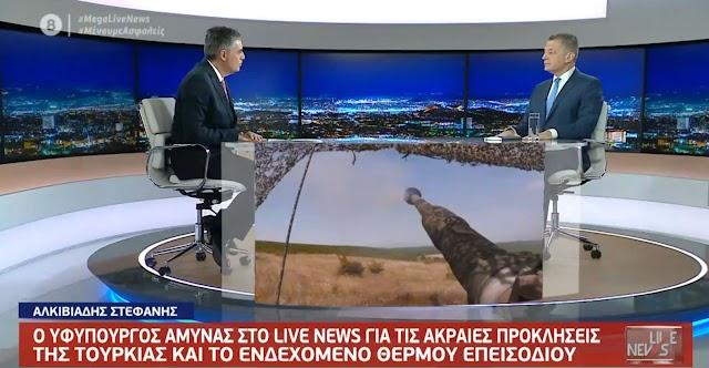 Στεφανής: Ξέρουμε τι θα κάνουμε αν η Τουρκία στείλει ερευνητικό πλοίο στην Κρήτη (ΒΙΝΤΕΟ)
