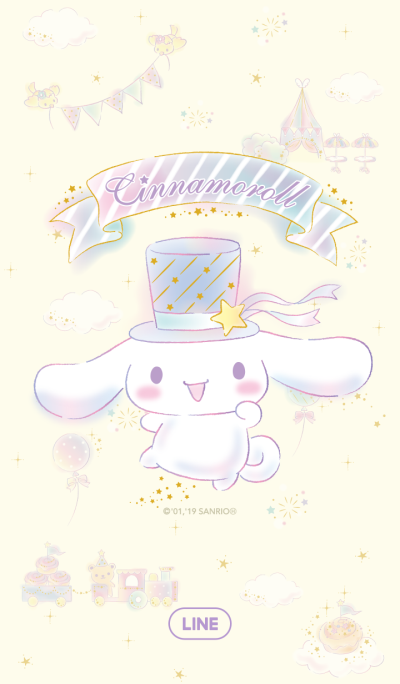 Cinnamoroll: Happiness