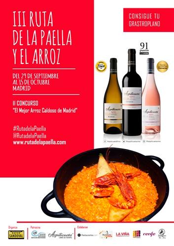 cartel-III-ruta-paella-arroz1