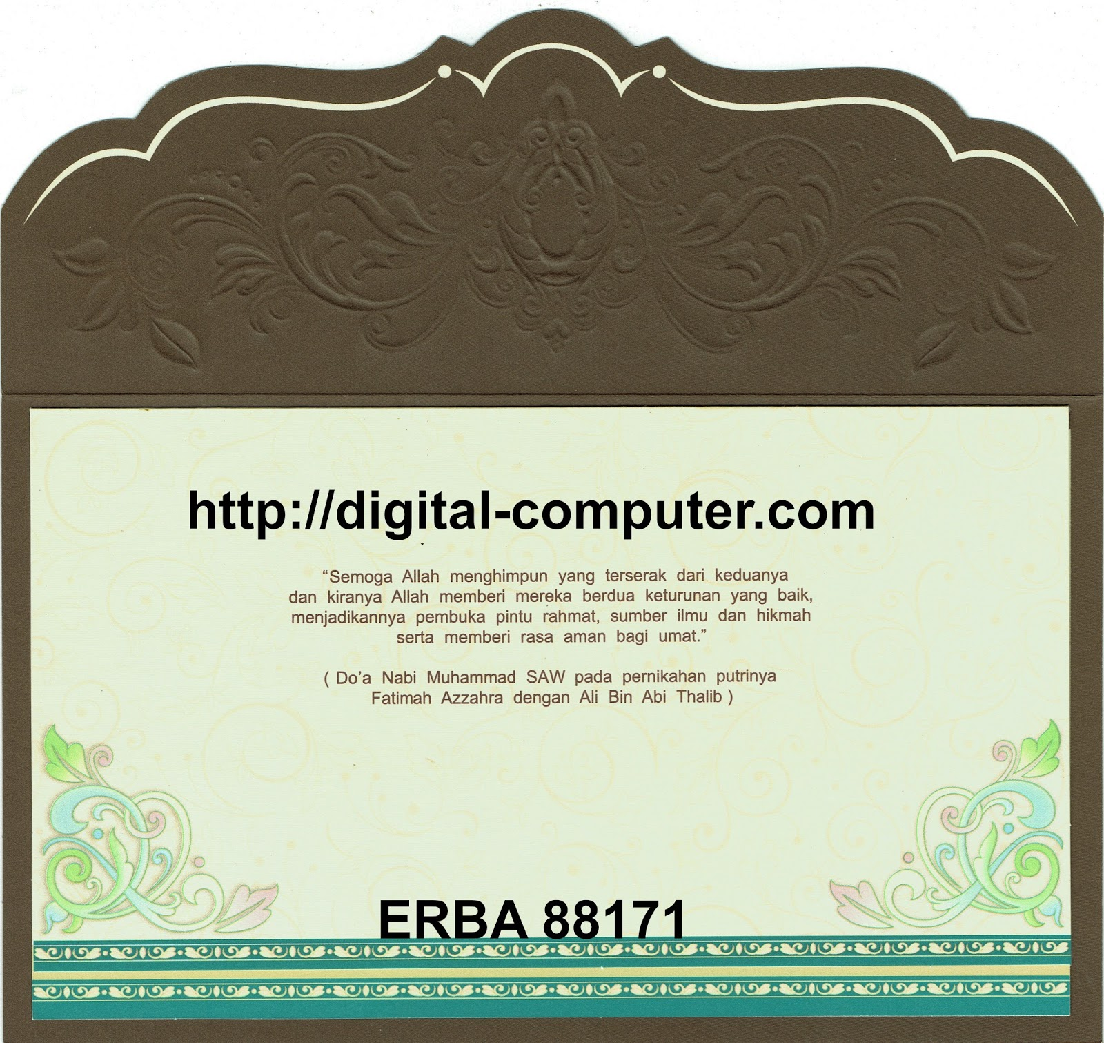 Undangan Softcover ERBA 88171
