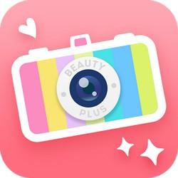 camera beauty plus