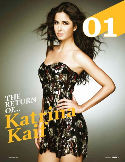 Katrina Kaif Top Less Very Hot Pictures Fun For Every One-3363