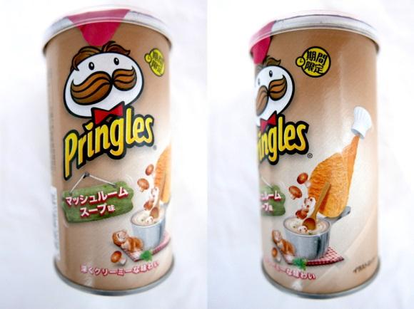 Pringles Mushroom Soup