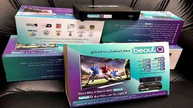 تمتع بمشاهدة باقة بي اوت كيو سبورت الناقلة لجميع الدوريات على القمر عرب سات مجانا وبدون انترنت
