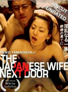 the japanese wife next door imdb, the japanese wife next door 2004, download the japanese wife next door, film semi hot the japanese wife next door, download film dewasa