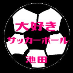 Love Soccerball IKEDA Sticker