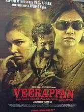 Veerappan 2016 Hindi Full Movie Download DVDScr