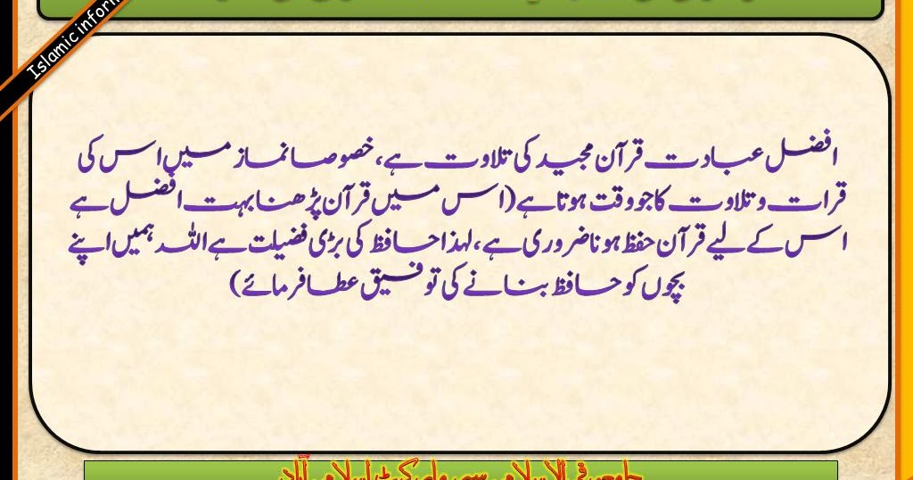 Fatawa Rashidiya Ebook Download
