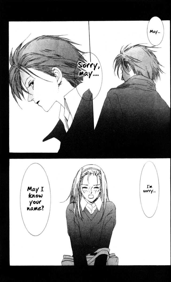 Vampire Girl - Chapter 2