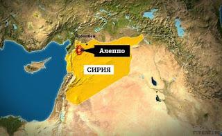 Асад торопится захватить Алеппо... пока его не взяли турки