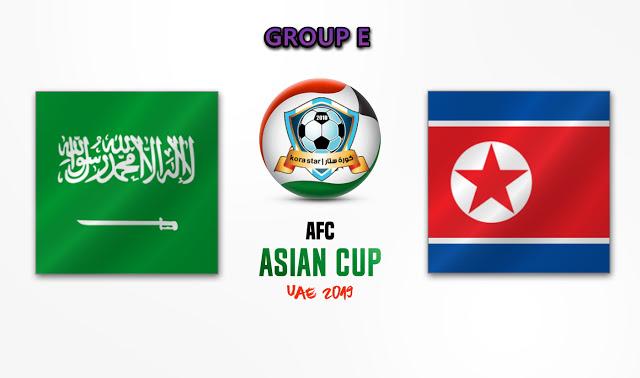 مباراة السعودية وكوريا الشمالية اليوم 8-1-2019 كاس امم اسيا
