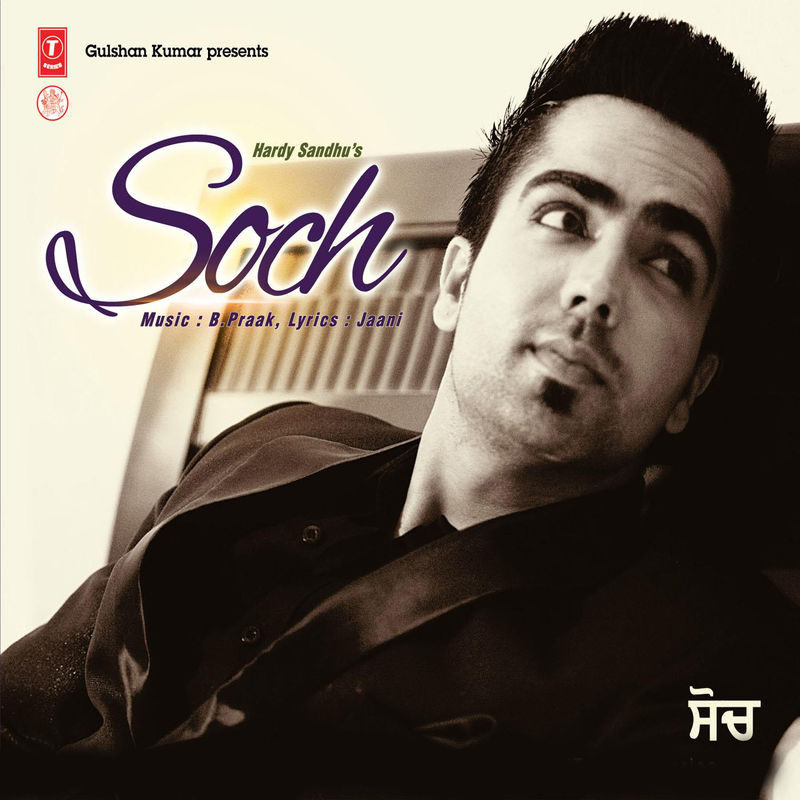 Soch Song Lyrics