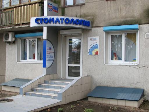 Стоматологическая клиника Ваша улыбка в Симферополе