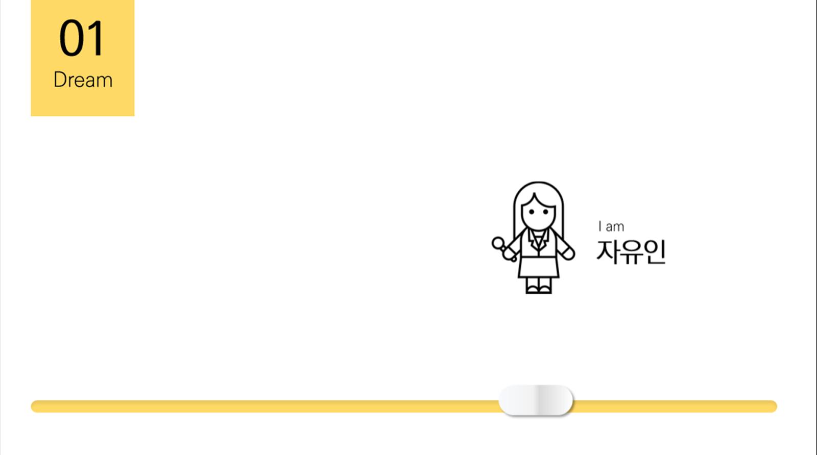 순서 파워포인트 애니메이션 (PowerPoint animation tutorial