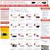 Maychieucu.com - Website chuyên cung cấp máy chiếu giá rẻ