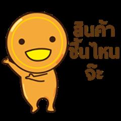 U JANG (thailand)