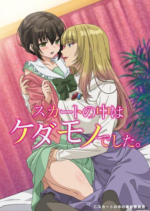 Skirt no Naka wa Kedamono Deshita, Anime Skirt no Naka wa Kedamono Deshita,Tải Về Skirt no Naka wa Kedamono Deshita
