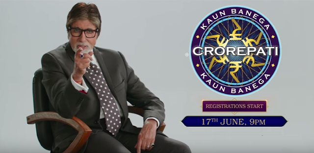 KBC 2017 Season 9 Online Registration Details