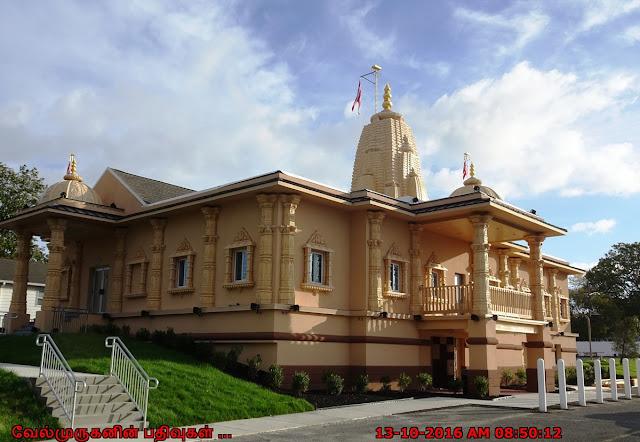 Cherry Hill Swaminarayan Mandir