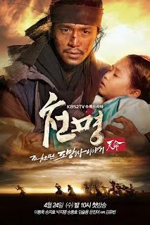 Xem Phim Thiên Mệnh 2013