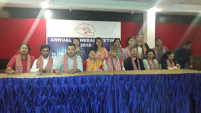 Members formed on Annual general meeting of Nepal ophthalmic Society