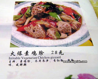 funny engrish menu item  fail