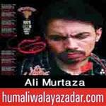 http://audionohay.blogspot.com/2014/11/ali-murtaza-nohay-2015.html