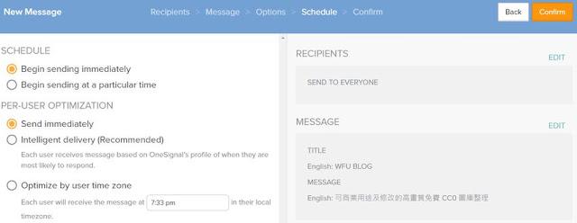 onesignal-web-push-notification-11-讓 Blogger 網站可以向訂閱者發佈通知﹍OneSignal 網頁推播訊息外掛