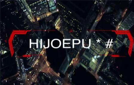 Hijoepu Guitar Chords & Lyrics with Strumming Pattern