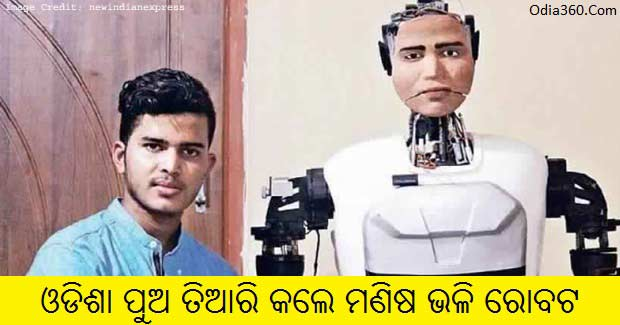 Odisha boy Neelamadhaba develops a robot with human feelings