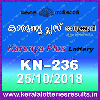 """KeralaLotteriesResults.in, """"kerala lottery result 25 10 2018 karunya plus kn 236"""", karunya plus today result : 25-10-2018 karunya plus lottery kn-236, kerala lottery result 25-10-2018, karunya plus lottery results, kerala lottery result today karunya plus, karunya plus lottery result, kerala lottery result karunya plus today, kerala lottery karunya plus today result, karunya plus kerala lottery result, karunya plus lottery kn.236 results 25-10-2018, karunya plus lottery kn 236, live karunya plus lottery kn-236, karunya plus lottery, kerala lottery today result karunya plus, karunya plus lottery (kn-236) 25/10/2018, today karunya plus lottery result, karunya plus lottery today result, karunya plus lottery results today, today kerala lottery result karunya plus, kerala lottery results today karunya plus 25 10 18, karunya plus lottery today, today lottery result karunya plus 25-10-18, karunya plus lottery result today 25.10.2018, kerala lottery result live, kerala lottery bumper result, kerala lottery result yesterday, kerala lottery result today, kerala online lottery results, kerala lottery draw, kerala lottery results, kerala state lottery today, kerala lottare, kerala lottery result, lottery today, kerala lottery today draw result, kerala lottery online purchase, kerala lottery, kl result,  yesterday lottery results, lotteries results, keralalotteries, kerala lottery, keralalotteryresult, kerala lottery result, kerala lottery result live, kerala lottery today, kerala lottery result today, kerala lottery results today, today kerala lottery result, kerala lottery ticket pictures, kerala samsthana bhagyakuri"""