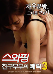 Swapping Friends Couple Pleasure 3 (2019)