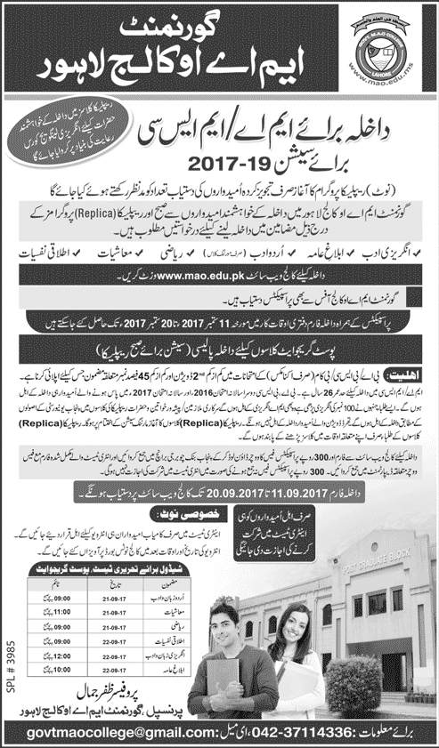 Admissions Open in Govt MAO College Lahore - 2017