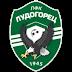 Daftar Skuad Pemain PFC Ludogorets Razgrad 2017/2018