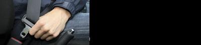 حزام الأمان  أو حزام  السلامة