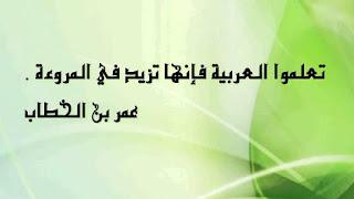 43 mufrodat bahsa arab lengkap disertai dengan artinya