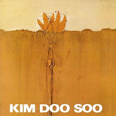 Kim Doo Soo – Vol.2 약속의 땅