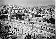 Makka Madina | Makkah Pictures: Makka Madina | Hotels In Mecca