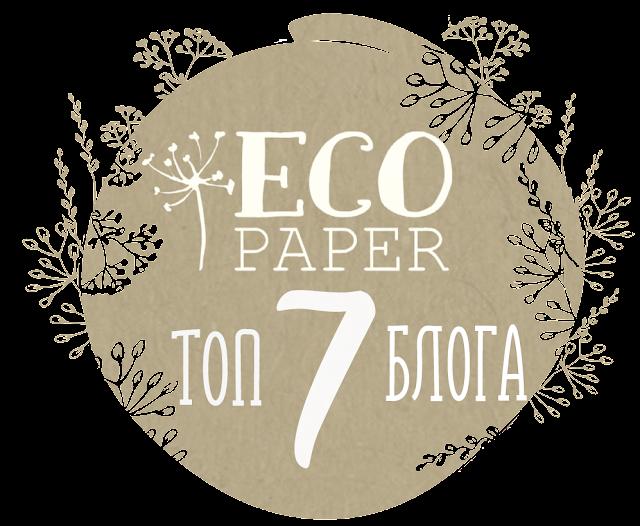ECOPAPER TOP 7